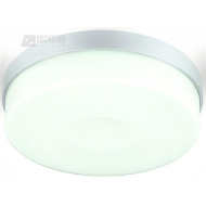 CSL Lighting Ceiling Lights