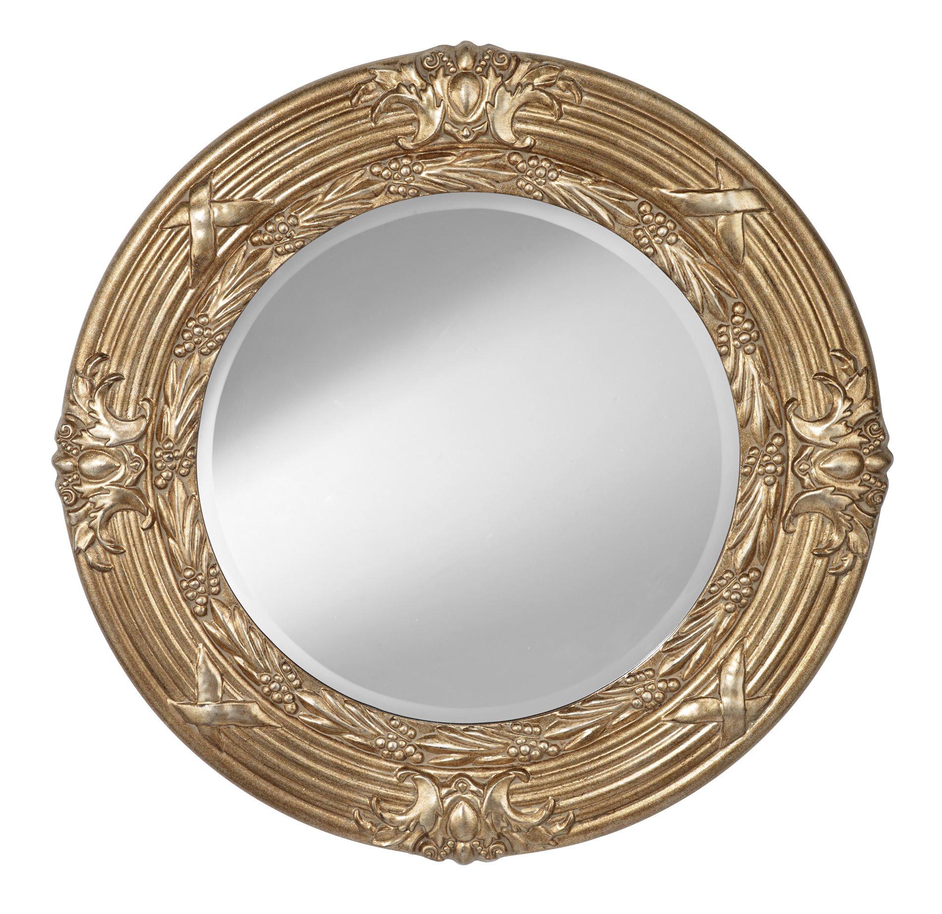 Murray Feiss Mirrors: Murray Feiss MR1202CHP Mirror MRF-MR1202CHP